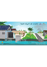 20150714-awareness-replenish-water-table-maldives-gcc-proj