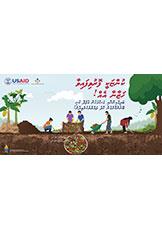 20150714-awareness-waste-is-rich-1-maldives-gcc-proj