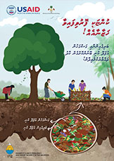 20150714-awareness-waste-is-rich-2-maldives-gcc-proj
