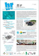 20150703-brnews-02-jul2015