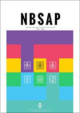 20160804-pub-nbsap-2016-2025