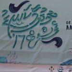 20170408-pic-moodhumaakandu-festival-05