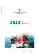 20120115-annual-report-2012-mee