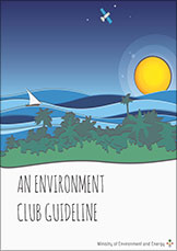 20170202-pub-environment-club-guideline-feb2017