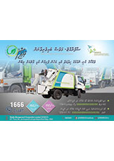 20170511-awareness-male-waste-collection-services2