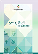 20150117-annual-report-2016-mee