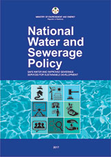 20170824-pub-natl-water-sewerage-policy-aug2017