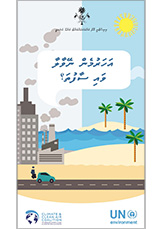 20171030-awareness-are-we-breathing-clean-air