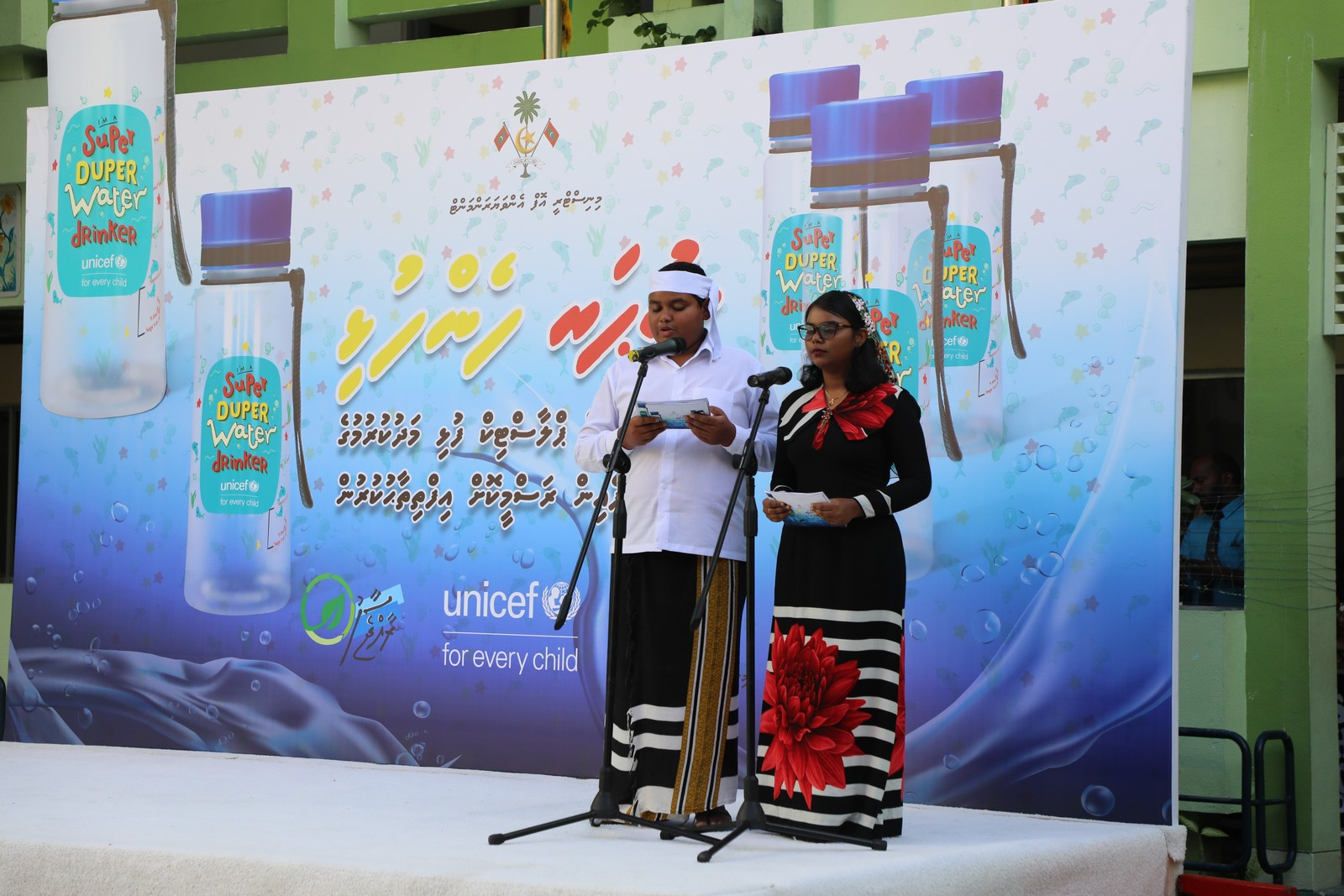 The National Campaign to reduce plastic bottles launched – Ministry